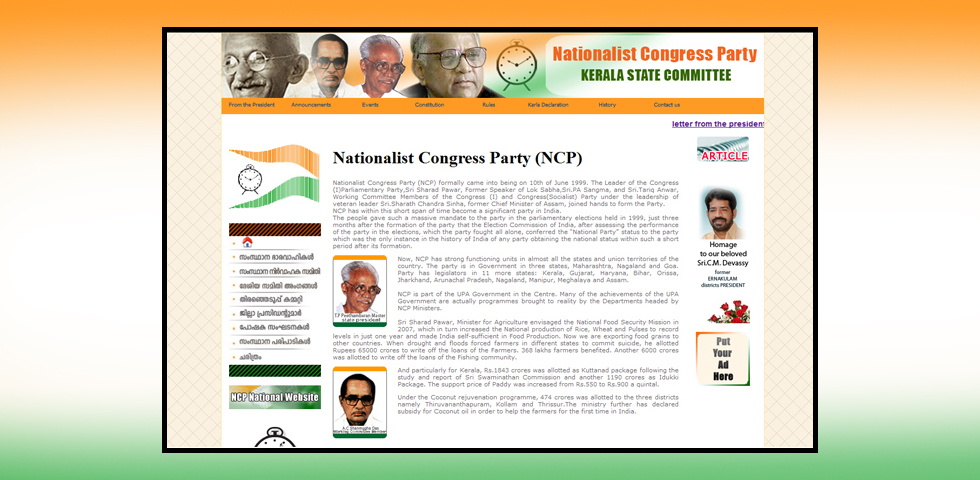 <sup onclick='return ncpkerala()'>Visit this site</sup>